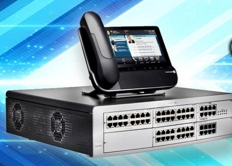 Reparo e instala o central pabx alcatel omnipcx office - Pabx alcatel omnipcx office ...